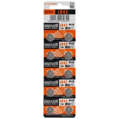 Baterija Maxell G12 / AG12 / L1142 / LR43 / 186 / V12GA / RW84 / D186 (10 kosov)