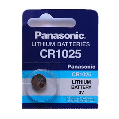 Baterija Panasonic CR1025 lithium